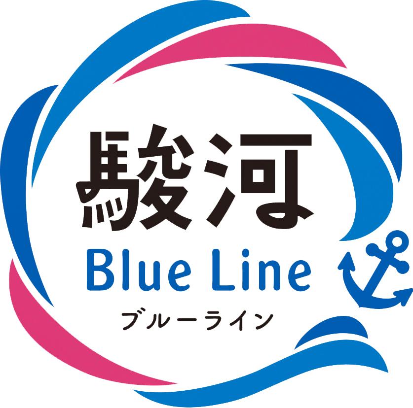 駿河湾ブルーライン